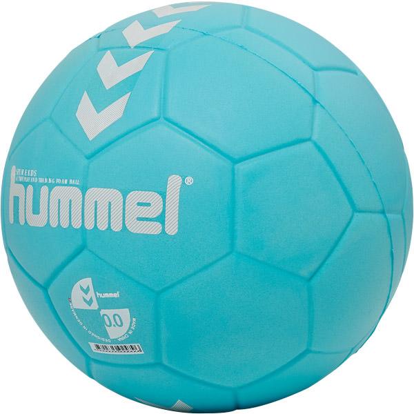 hummel Spume Håndbold